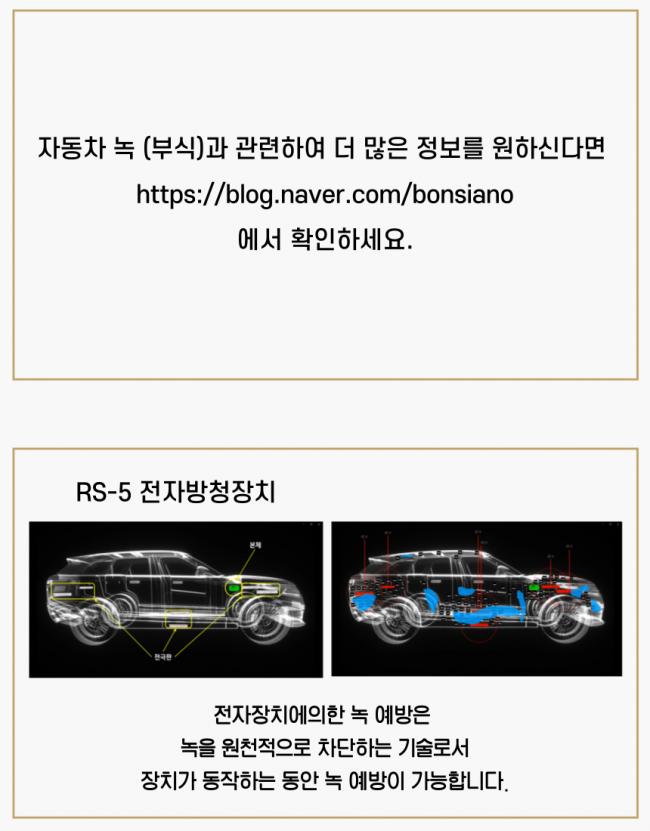 RS_5-상세페이지0-010.png
